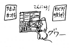 2011051805