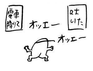 2011062206