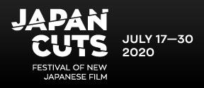 japancuts 2020